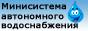 Насосные станции для воды для дачи. Доставка по России.