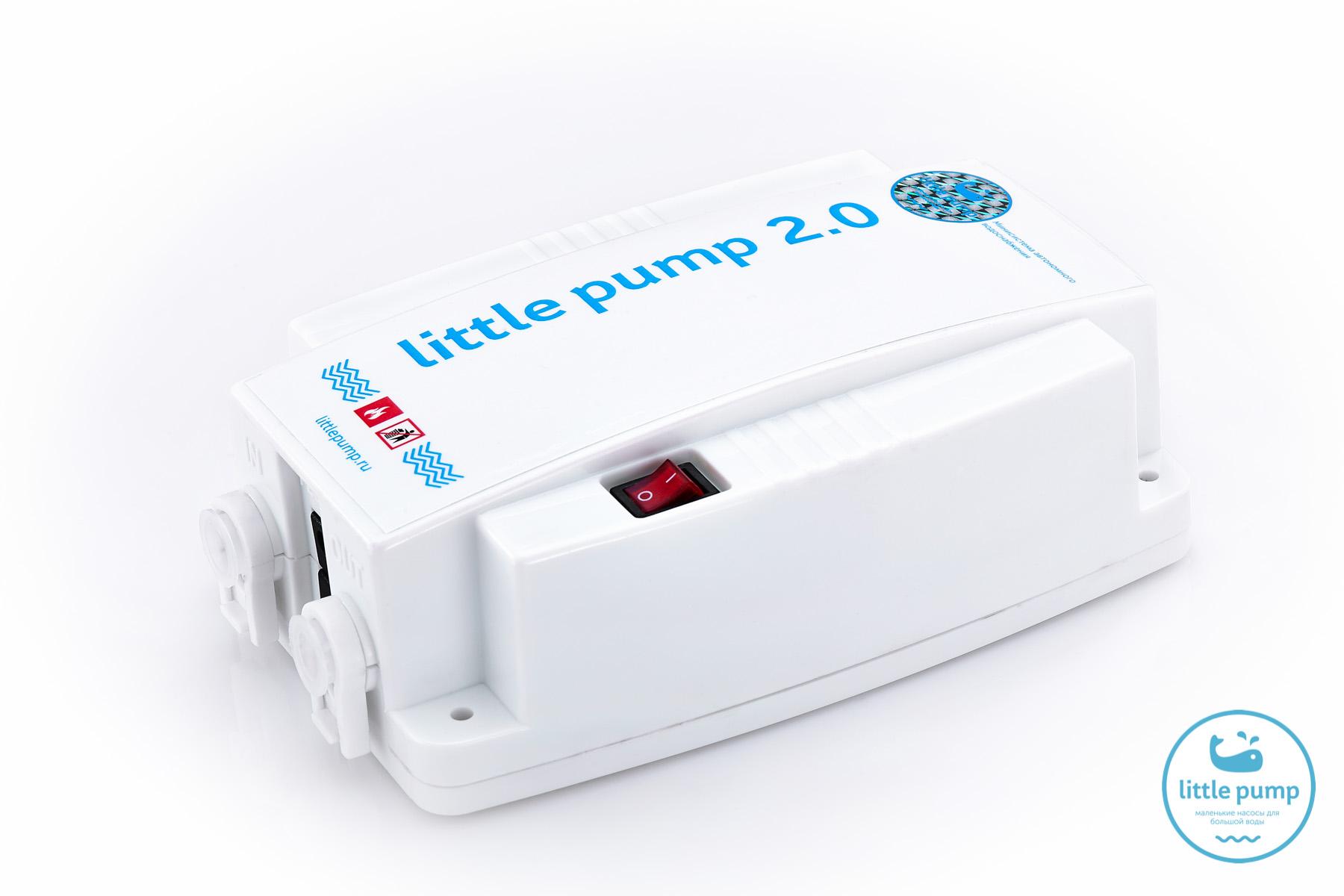Минисистема автономного водоснабжения LittlePump 2.0 с краном