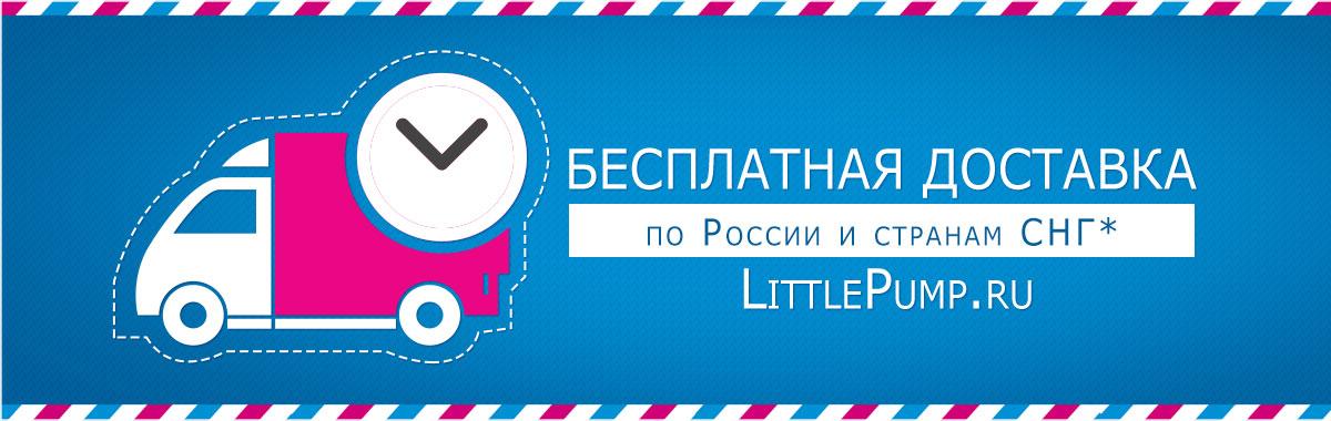 Лучшие Интернет Магазины Доставка По России